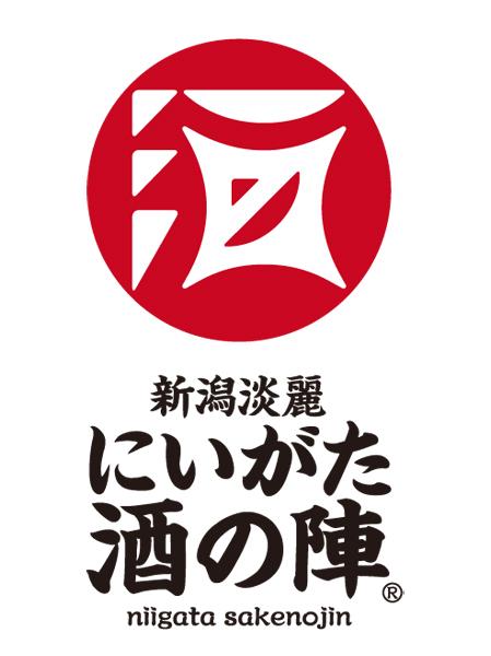 BLOG_sakenojinlogo_02